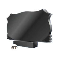 Горизонтальная модель №67