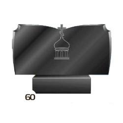 Горизонтальная модель №60