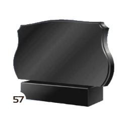 Горизонтальная модель №57