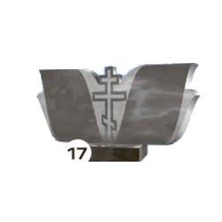 Горизонтальная модель №17