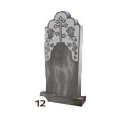 Вертикальная модель №12