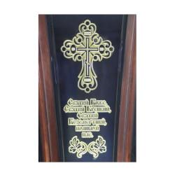 """Гроб """"Печаль"""" резной крест"""
